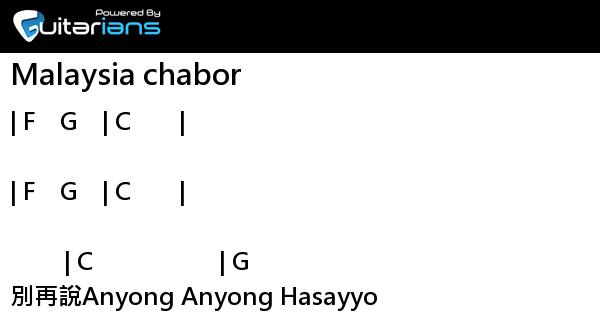 E B B E   E D  Malaysia Chabor  E B  E Bb  E Ad C Chord E Ad C  E B B  E Bb  E Bf  E  E  E A E  E Bb  E Bf  E  E